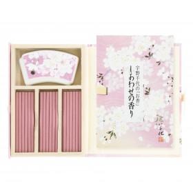 Conjunto de Incensos Japoneses Nippon Kodo Shiawase